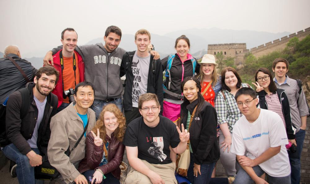 Photo of education abroad students in China