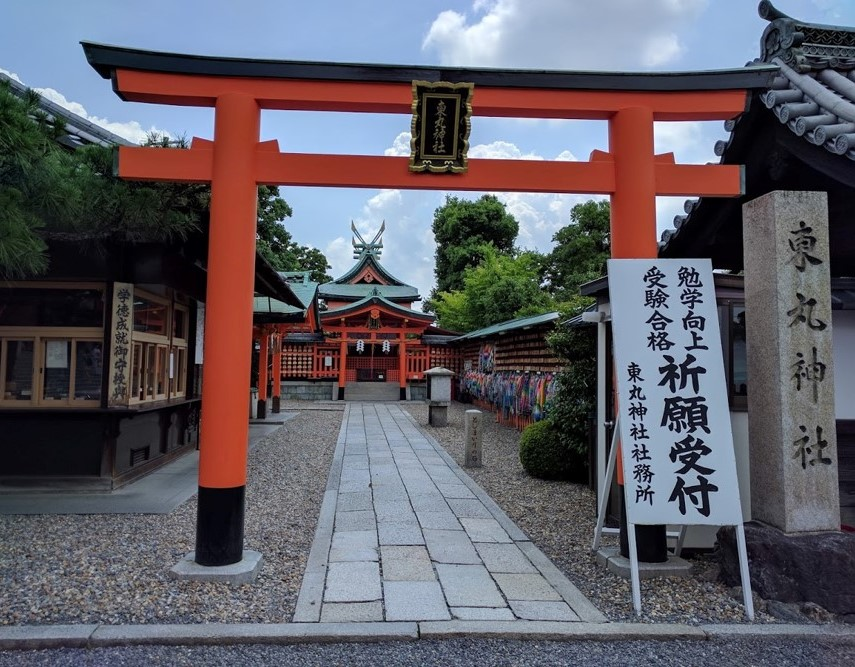 Photo of a shrine in Japan